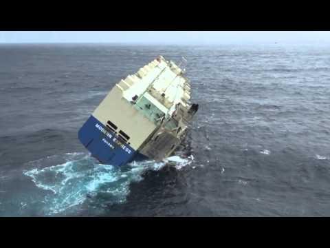 Modern Express Car Carrier Adrift in Bay of Biscay - Jan. 28, 2016