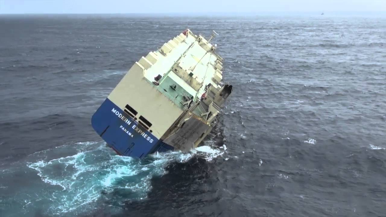 Modern Express Car Carrier Adrift in Bay of Biscay - Jan. 28, 2016