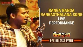 Ranga Ranga Rangasthalana Song Live Performance   Rangasthalam Pre Release Event   Ram Charan   DSP