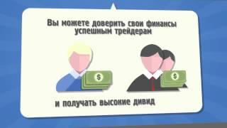 Weltrade отзывы о брокере(, 2015-06-14T11:54:29.000Z)
