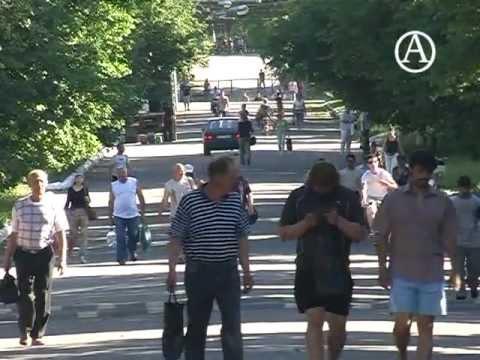 День Города Комсомольск Донецкой области