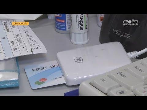 Пластиковая карта вместо привычного бумажного медицинского полиса