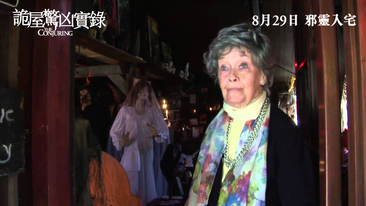 The Conjuring 詭屋驚兇實錄 [HK Trailer + Interview 香港版預告+訪問片段] - YouTube