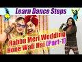 Dance Steps on Rabba meri wedding hone wali hai(Part-1 ),हाय मेरे रब्बा मेरी वेडिंग होने वाली है