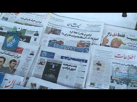 گزارش اختصاصی یورونیوز از تهران: با سخنان ترامپ چیزی عوض نشد