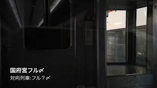 【名鉄ミュージックホーン集】2012F岐阜〜神宮前MH集