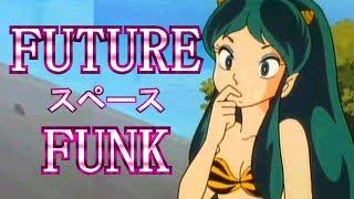 Что Такое Future Funk?