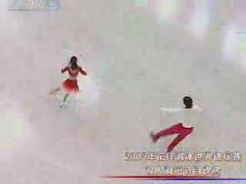 pang qing and tong jian  2005 worlds short program