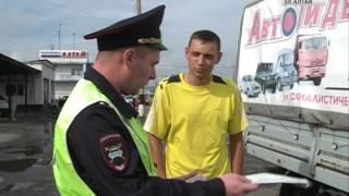 видео Переоборудование грузовых авто