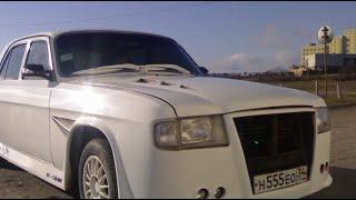 видео Тюнинг ГАЗ 3102 - внешний и внутренний