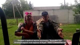 Едем в соседнее село (официальное видео) Смотреть всем!!!! Ржака полная!!!