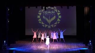 """Сожскi карагод ""2018. Конкурс эстрадного танца."