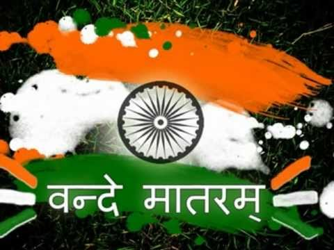 Indian Independence Day Songs (HQ)