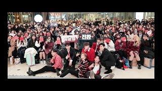 iKON - '2nd ALBUM : RETURN' FAN SIGNING DAY IN GOYANG - Stafaband