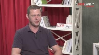 Ефір на UKRLIFE TV 19.10.2018