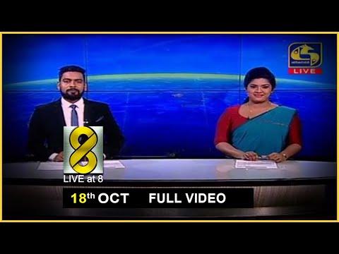 Live at 8 News –  2020.10.18