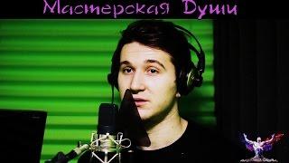 """Сергей Есенин - """"Собаке Качалова"""""""