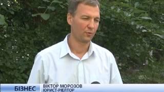 1 из 100 договоров покупки-продажи квартир в Украине организовывают мошенники(, 2015-08-31T09:50:38.000Z)