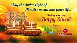 Diwali | Happy Deepavali Wishes Greetings | Diwali Beautiful Animation, Whatsapp Video, Quotes