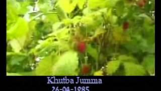 Khutba Jumma:26-04-1985:Delivered by Hadhrat Mirza Tahir Ahmad (R.H) Part 1/3