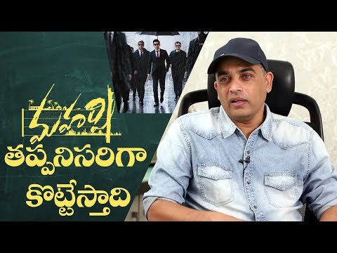 Maharshi will surely break those records: Dil Raju Interview | Indiaglitz Telugu