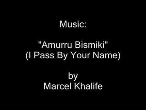 Amurru - Waad 2