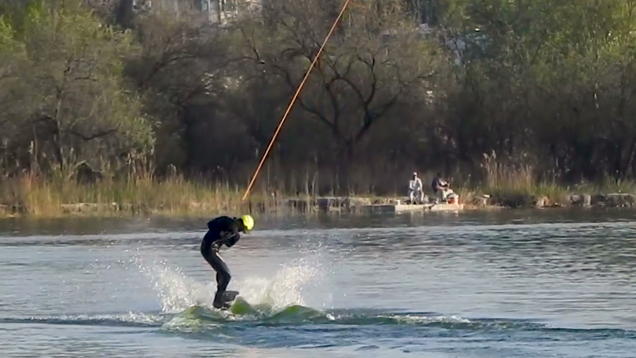 Wakeboard -Windsurfing Academy - Piccadilly Mamaia