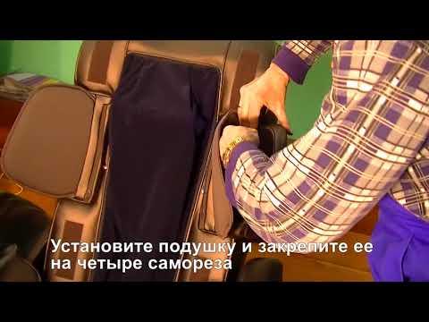 Сборка массажного кресла UNO One Light UN 361