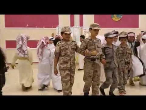 Eduline International School- Cultural Day -Saudi Arabia