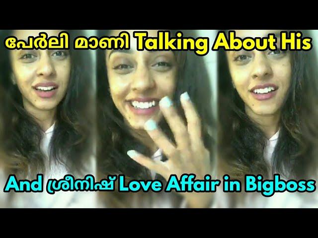 Pearle Maanye Talking About Sreenish And His Future Love Life || Big Boss Malayalam!!!!