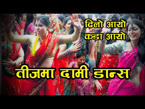 TEEJ DANCE || BEAUTIFUL GIRL DANCE IN PASHUPATINATH MANDIR KATHMANDU NEPAL