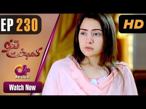 Kambakht Tanno - Episode 230 - Aplus ᴴᴰ Dramas