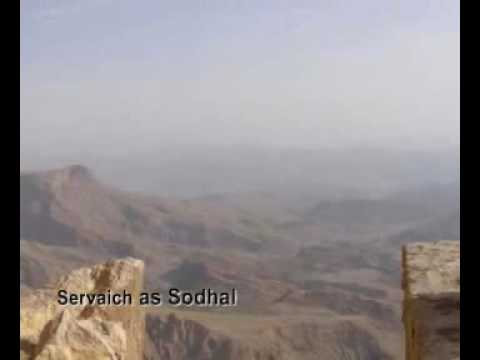 Gorakh Hill Station by Sojharo Mangi