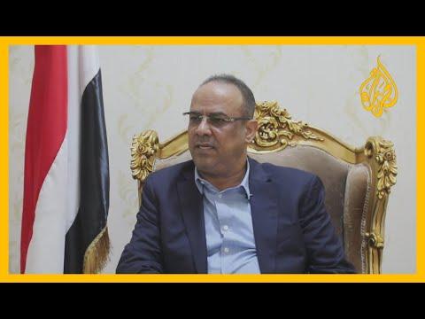 ????  تصريحات جديدة لوزير الداخلية اليمني أحمد الميسري.. ماذا قال؟  - نشر قبل 1 ساعة