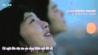[Vietsub + Kara] What Women Want - Curious (Feat  Jung Yup)