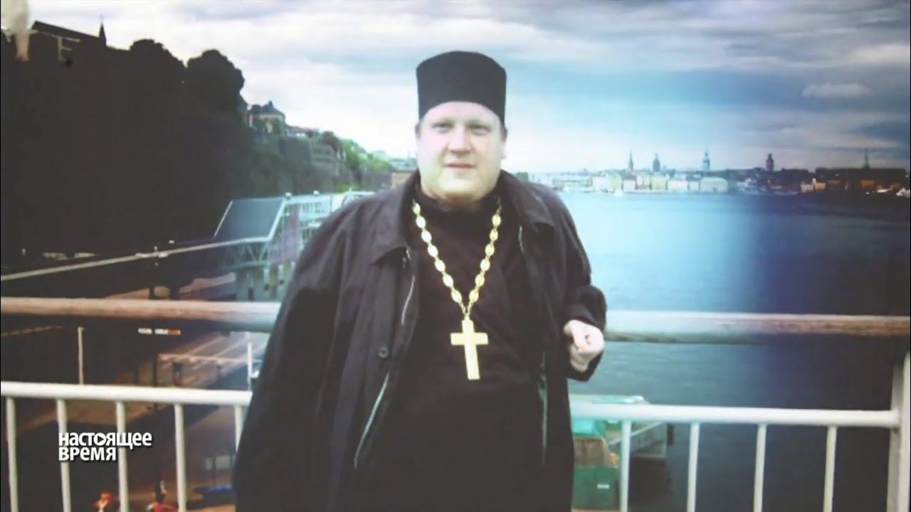 gei-svyashenniki-video
