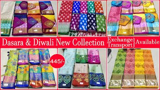 Dasara New Collection of Fancy…