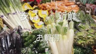 健康市場マルエイ 『行く?』篇