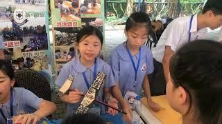 Publication Date: 2019-07-08 | Video Title: 東華三院王余家潔紀念小學海洋公園Stem嘉年華