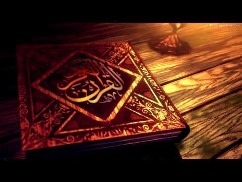 18 Surah Alkahf with urdu translation br Qari waheed zafar qasmi