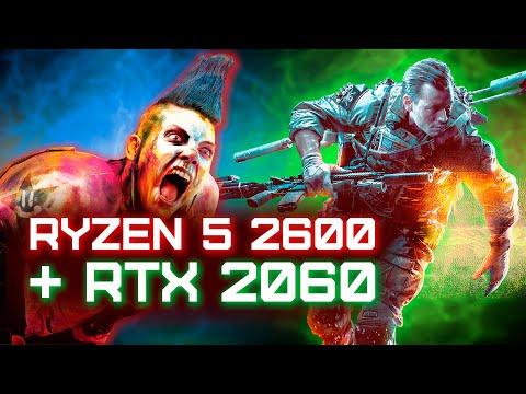 Ryzen 5 2600 + RTX 2060 / ТЕСТЫ В ИГРАХ