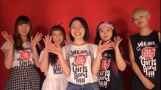 2015年6月12日(金)と13日(土)に大阪と東京で自主企画ライブ「We are...