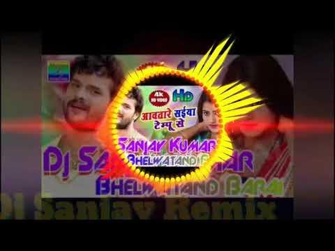 Tempu++Se++Neihar++Chal++Jaib++Hard++Kick++Dj--Sanjay--Kumar++B.T.B