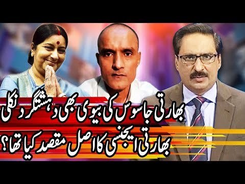 Kal Tak With Javed Chaudhry - 28 December 2017 - Express News