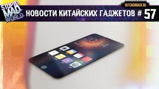 Nexus 6P, Nexus 5X, Lenovo Vibe X3 (Новости Stupidmadworld)