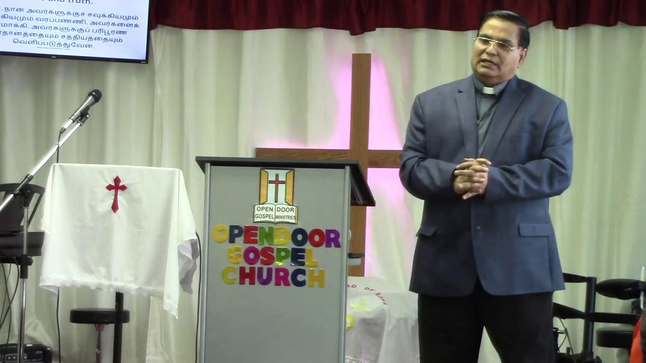 Have you got fulfillment of peace - Tamil Christian Sermon by Pastor John Bhaskaran