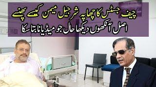 Conversation Between Shurjeel Memon and Chief Justice Saqib Nisar