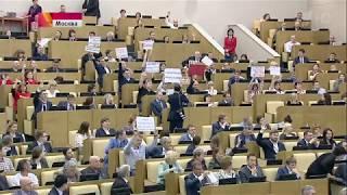 Решением проблем обманутых дольщиков займется рабочая группа при профильном комитете Госдумы