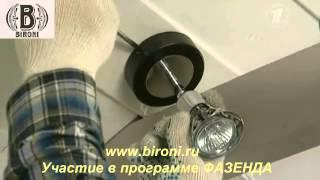 BIRONI ретро провод, электроустановочные изделия(, 2013-06-07T07:41:37.000Z)