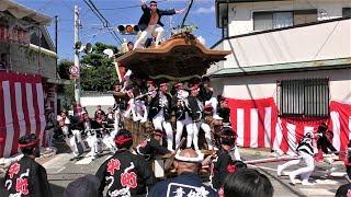 令和元年9月14日とにかく見やすい岸和田市春木だんじり祭り